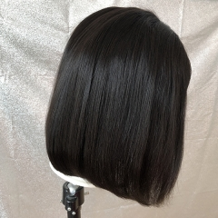 Sidary Bob Straight Human Hair 150%Density Lace Frontal Wigs Fast Shipping Natural Hairline
